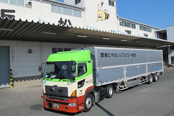 1分でわかる浜松運送 | 浜松運送株式会社